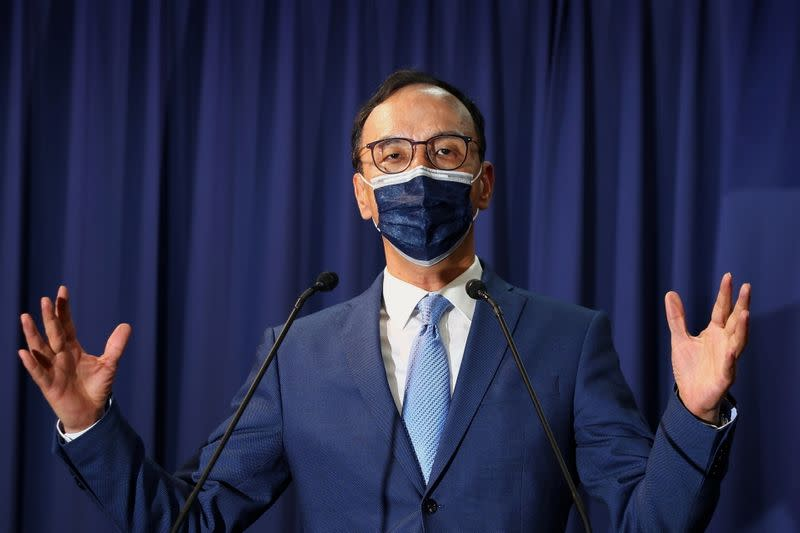 Eric Chu speaks to the media after winning chairmanship of Taiwan's main opposition KMT party, in Taipei