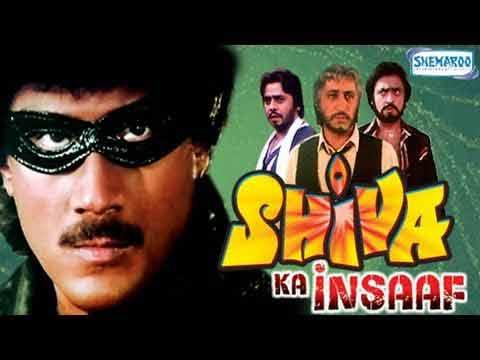 In Shiva Ka Insaaf, Jackie Shroff was the super-hero. He was a bhelpuri of Shaolin, Zorro and Phantom. Trained by a trio of 'uncles' (Ram, Rahim and Robert), Jackie Shroff went from being Bhola to Shiva and back again, romancing Poonam Dhillon by day and fighting crime also by day to catch the people who killed his parents.