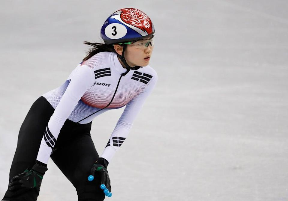 South Korea Short Track Trip (Copyright 2018 The Associated Press. All rights reserved)