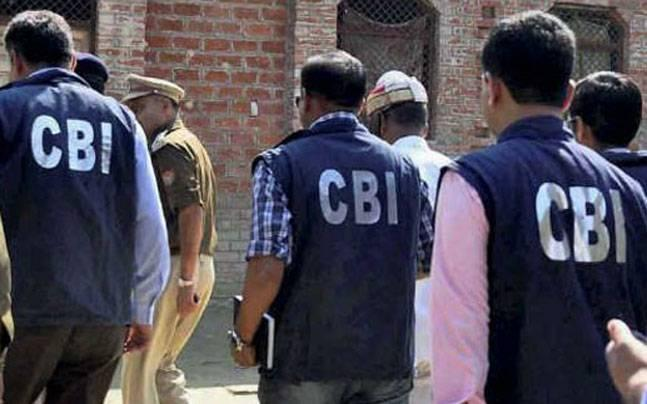 Mumbai: CBI arrests income tax commissioner, five others in bribery case