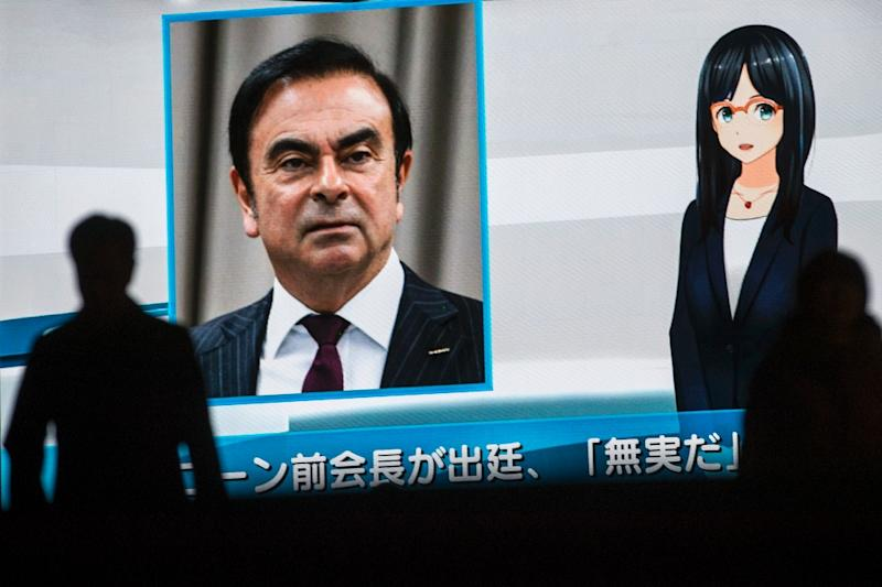 The Tokyo court has already rejected Carlos Ghosn's appeal for bail several times (AFP Photo/Behrouz MEHRI)