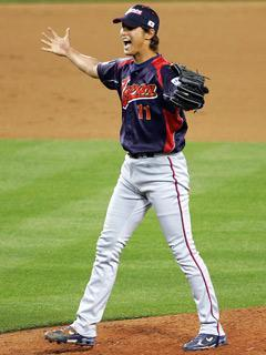 Yu Darvish celebrates retiring the final batter in a World Baseball Classic game against Korea in '09