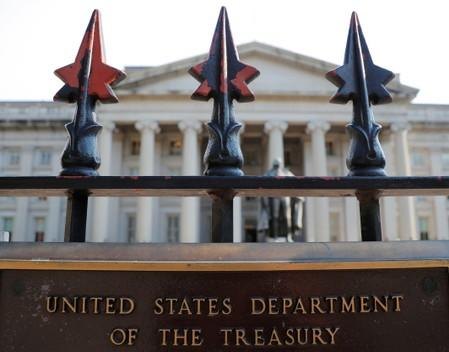 U.S. budget deficit widens; spending up on health, military