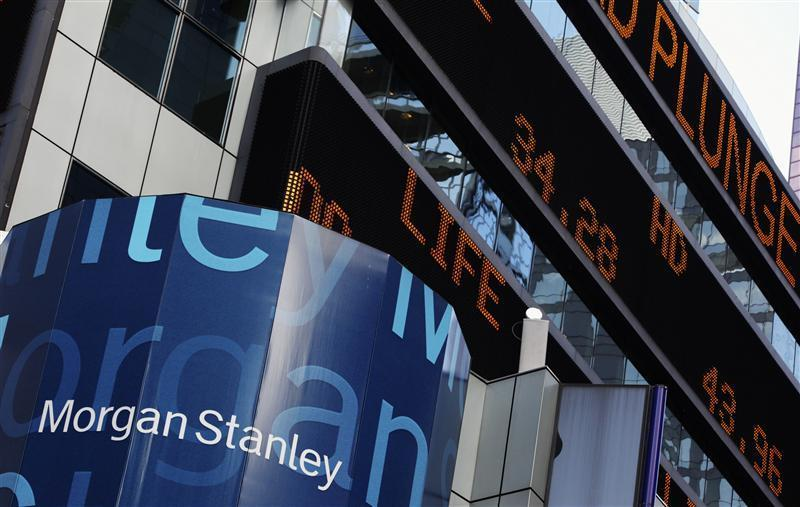 The outside of the Morgan Stanley offices is seen in New York