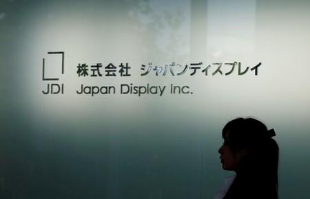 FILE PHOTO: The logo of Japan Display Inc is seen at the company's production line for LCD panels in its factory in Mobara