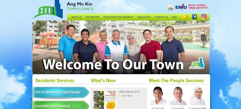 The sky's the limit. Screenshot: AMK Town Council website