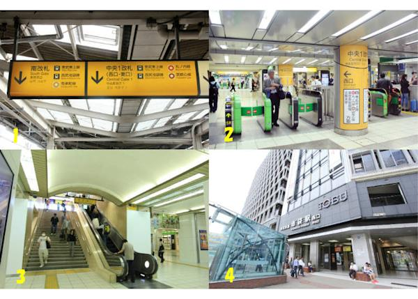 ↑1. Descend the stairs in the middle of the JR platform. 2. Exit via JR's central 1 ticket gate and turn left. 4. Take the stairs in the Central Passage. 4.West Exit