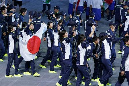 Japan's team arrives for the opening ceremony of 29th Summer Universiade in Taipei