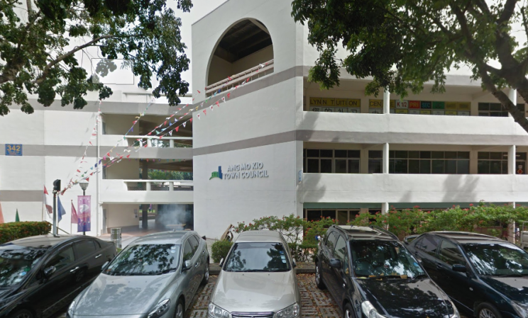 Ang Mo Kio Town Council (Google Maps screenshot)
