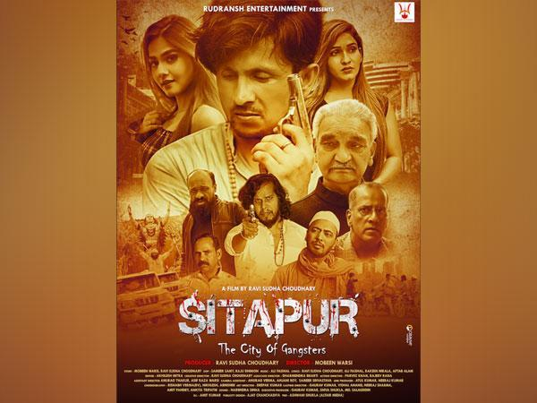 Sitapur, The City of Gangsters