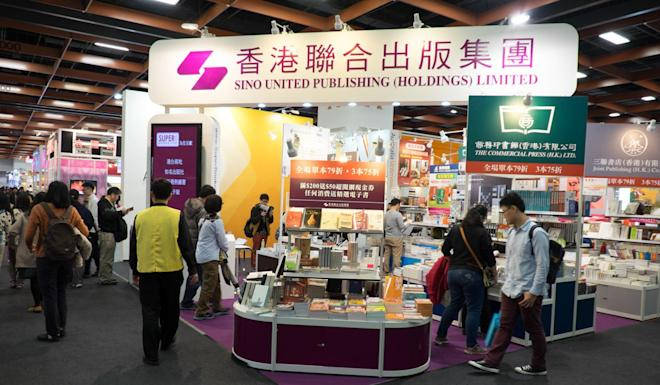 A Sino United Publishing booth in 2015. Protest leaders have floated the idea of protesting against the state-run publisher at this year's event. Photo: Alamy