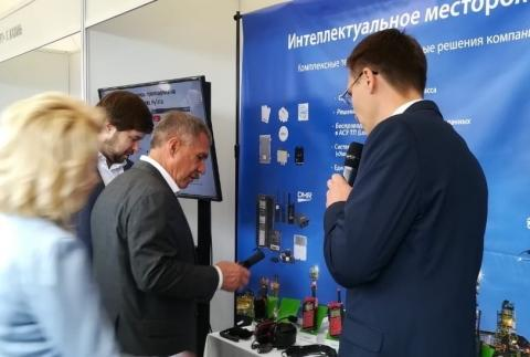 Hytera Showcased at the International Petroleum Youth Forum in Russia