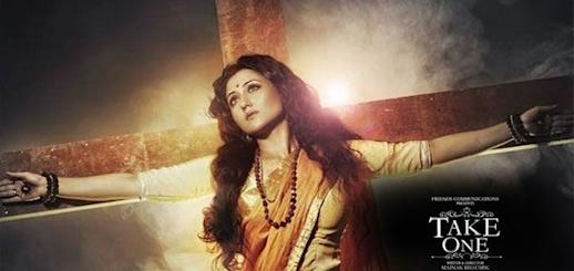 Image result for take one bengali film