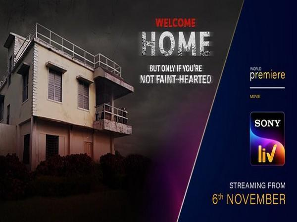 Poster of the film 'Welcome Home' (Image Source: Twitter)