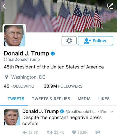 "A late night Tweet is seen from the personal Twitter account of U.S. President Donald Trump May 31, 2017. The Tweet reads, ""Despite the constant negative press covfefe"".  Donald Trump/Twitter/Handout via REUTERS"