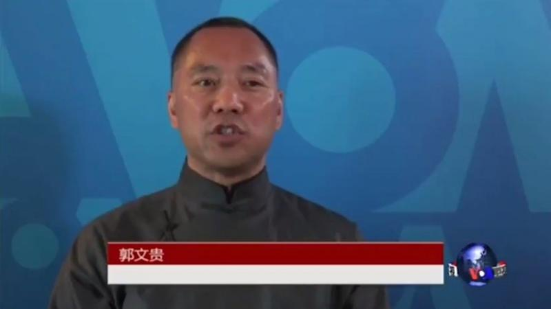 Voice of America fires three staff over explosive Guo Wengui interview