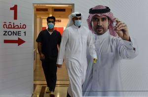 Vaccination in Bahrain