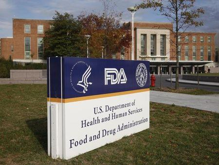 The headquarters of the U.S. Food and Drug Administration is shown in Silver Spring near Washington