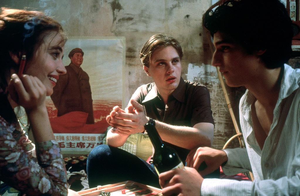 """""""<a href=""""http://movies.yahoo.com/movie/the-dreamers/"""">The Dreamers</a>"""" (2004)"""