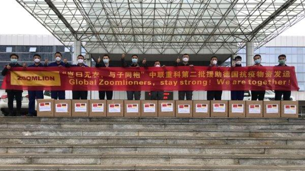 Zoomlion Donates Third Batch of Medical Supplies to Over 40 Countries Fighting COVID-19
