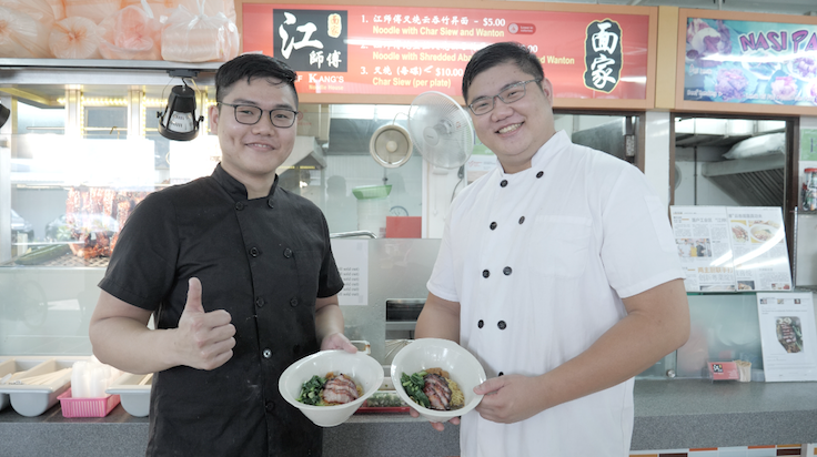 A new entrant to the Bib Gourmand selection is Chef Kang's Noodle House, a casual offshoot of one-Michelin-starred restaurant Chef Kang's (PHOTO: Michelin Guide Digital)