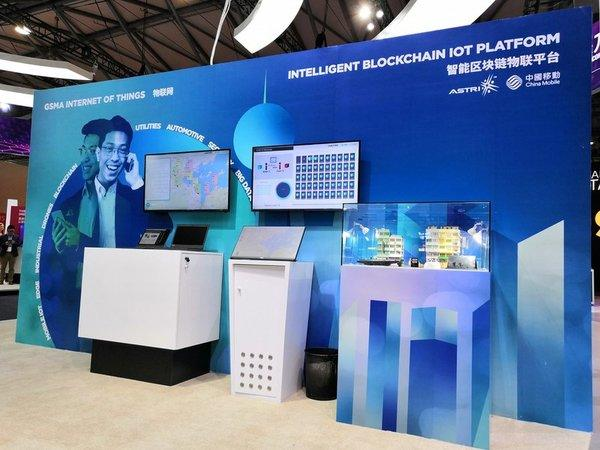 Hong Kong's first application of IoT and Blockchain technology demonstrated during Mobile World Congress (MWC) Shanghai 2019