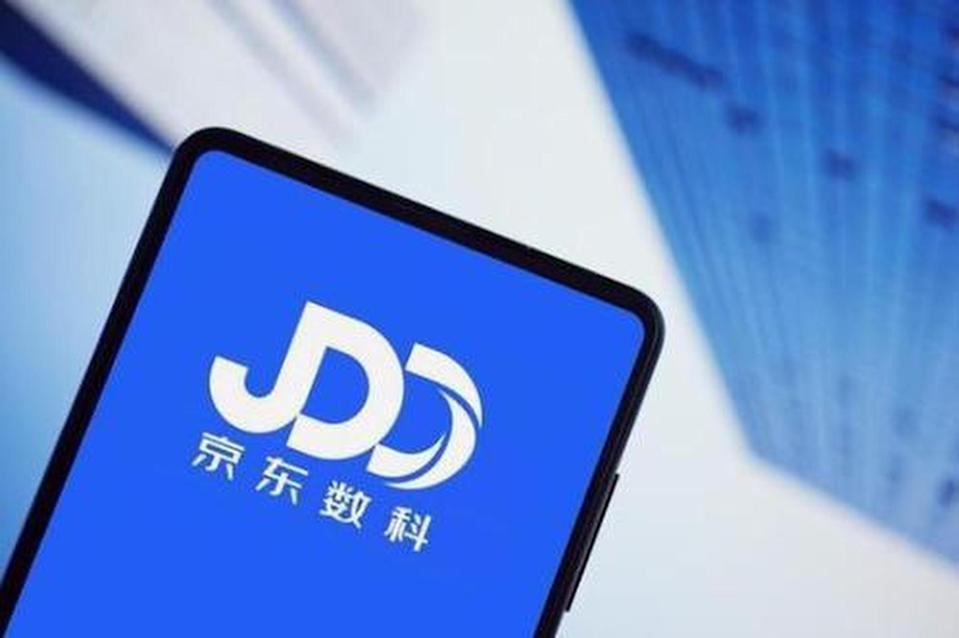 JD Technology, previously known as JD Digits, has added cloud computing and artificial intelligence services to the range of financial products it offers to consumers and businesses in China. Photo: Handout