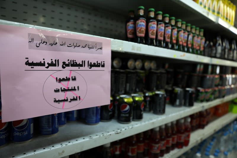 Yemenis boycott French products over anger against Profit cartoons