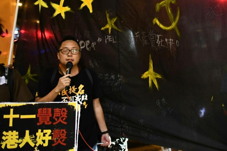 Hong Kong activist arrested for 'seditious words' before rally