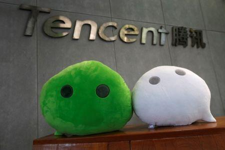 WeChat mascots are displayed inside Tencent office at TIT Creativity Industry Zone in Guangzhou