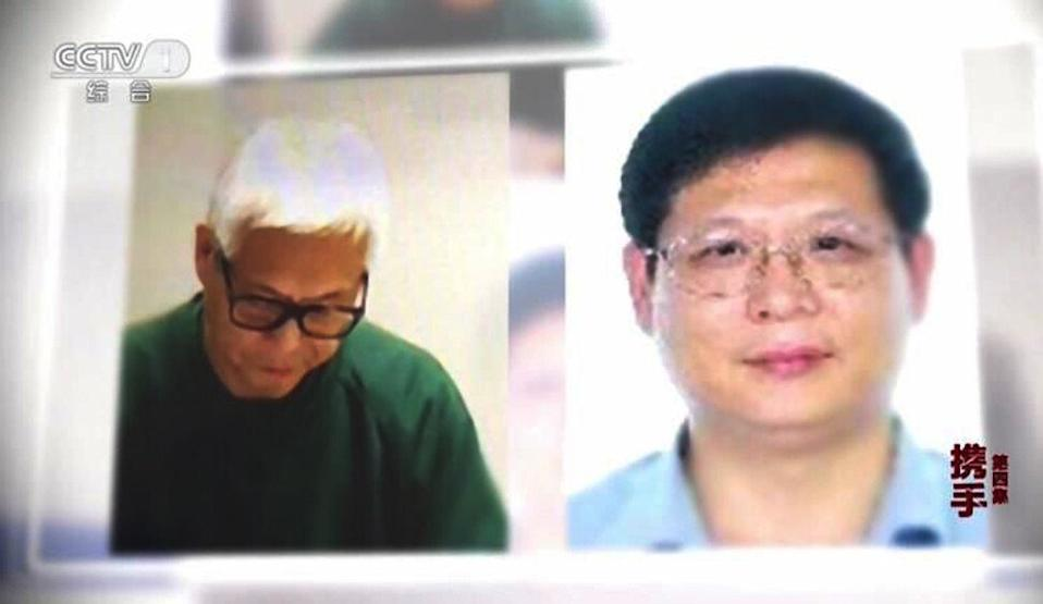 Qiao Jianjun was on China's wanted list but was extradited from Sweden to the US. Photo: Handout