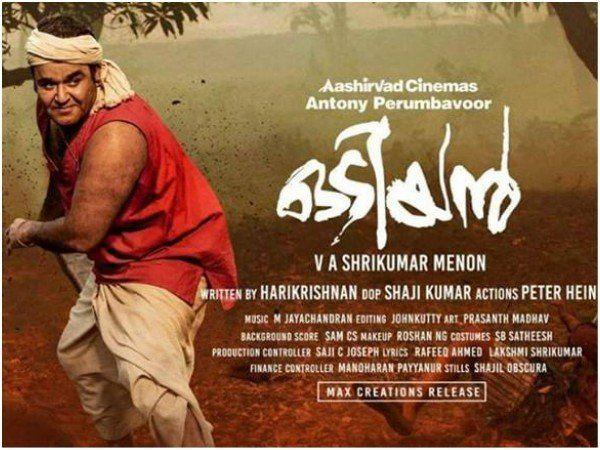 Odiyan Full Movie Leaked Online To Download By Tamilrockers On The