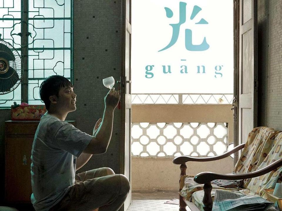 """""""Guang"""", a movie that revolves around autism, will be releasing in cinemas in China."""