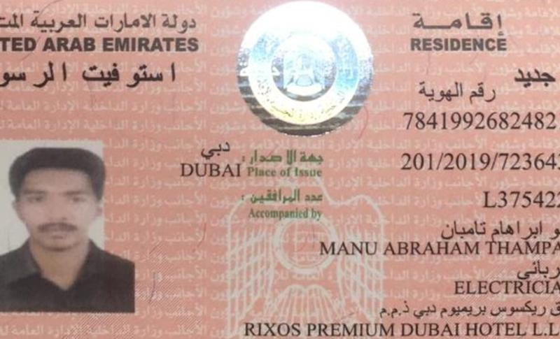 Manu Abraham, an Indian worker, who died in the UAE was repatriated despite lockdown