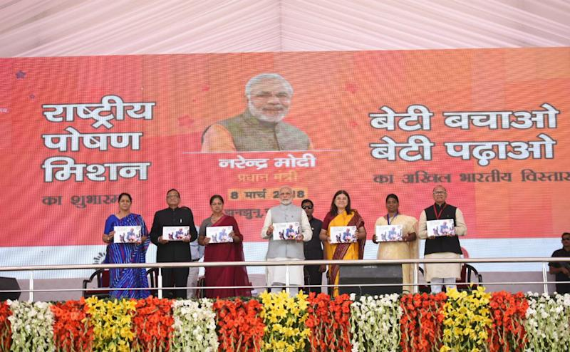 On International Women's Day, Prime Minister Narendra Modi inaugurated the National Nutrition Mission in Rajasthan's Jhunjhunu and also launched the expansion of the coverage of the Beti Bachao Beti Padhao programme. Twitter @narendramodi