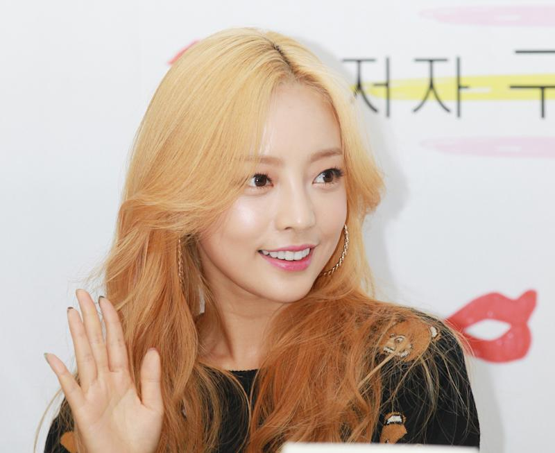 Goo Hara (Photo by ilgan Sports/Multi-Bits via Getty Images)