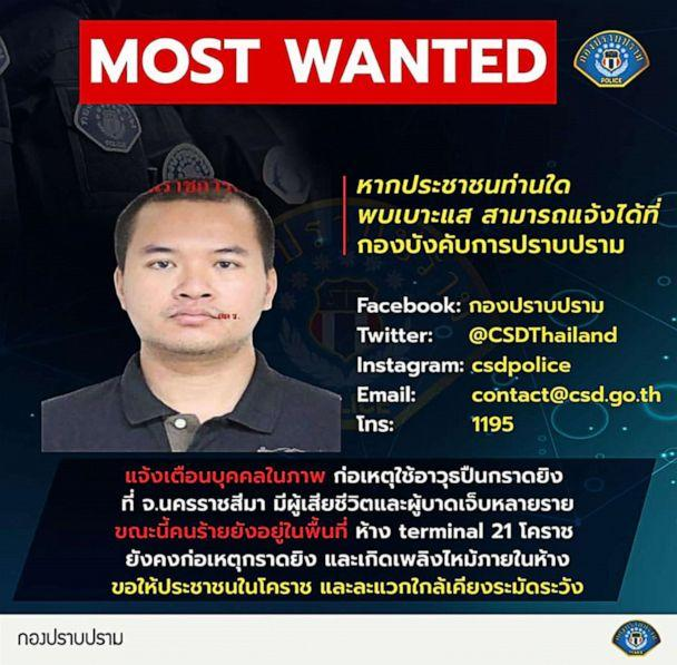 PHOTO: This Feb. 8, 2020 handout shows a wanted poster for Jakrapanth Thomma, a Thai soldier, wanted in connection to a deadly attack in the northeastern city of Nakhon Ratchasima in which many people were killed. (Thai Royal Police/AFP via Getty )