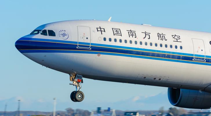 Best Airline Stocks to Buy: China Southern Airline (ZNH)