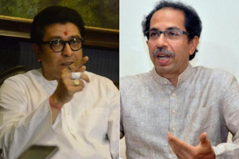Raj Thackeray Writes to Uddhav Over Power Bill Shocks, Says No One Will Stay Quiet Over This 'Injustice'