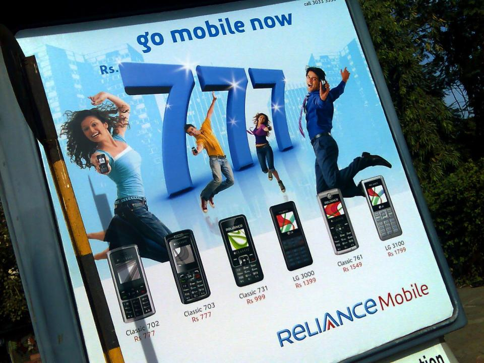 Yet another Indian company in the list, Reliance Communications controls <b> 154.60 million connections</b> and generates a revenue of $0.48 billion. It provides wireless operations, broadband as well as direct-to-home services. It was founded by Anil Ambani in 2004. (Photo: Satish Krishnamurthy/Flickr)