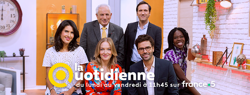 "L'émission de France 5 ""La Quotidienne"" victime (temporaire) du Covid-19"