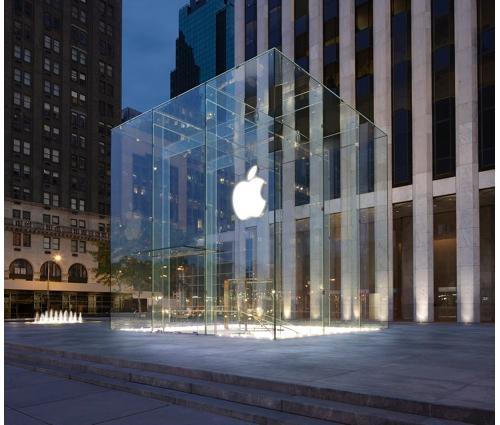 Flagship Apple Store