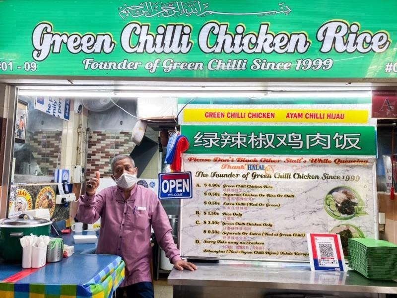 Storefront of Green Chilli Chicken Rice