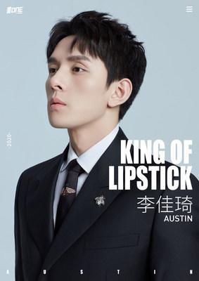 China's 'lipstick king' Li Jiaqi, also known as Austin Li, has been acknowledged by Time Magazine as being one of the emerging Top 100 Most Influential People. (PRNewsfoto/Meione)