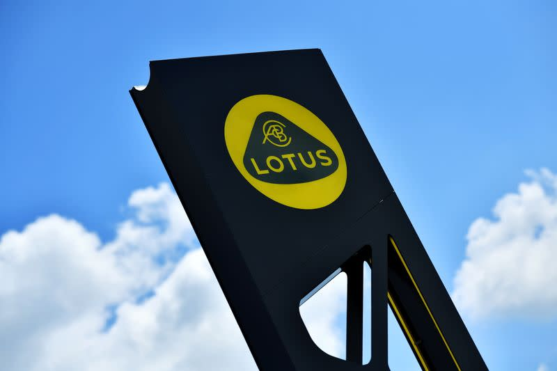 A Lotus sign is seen at the car plant headquarters in Hethel