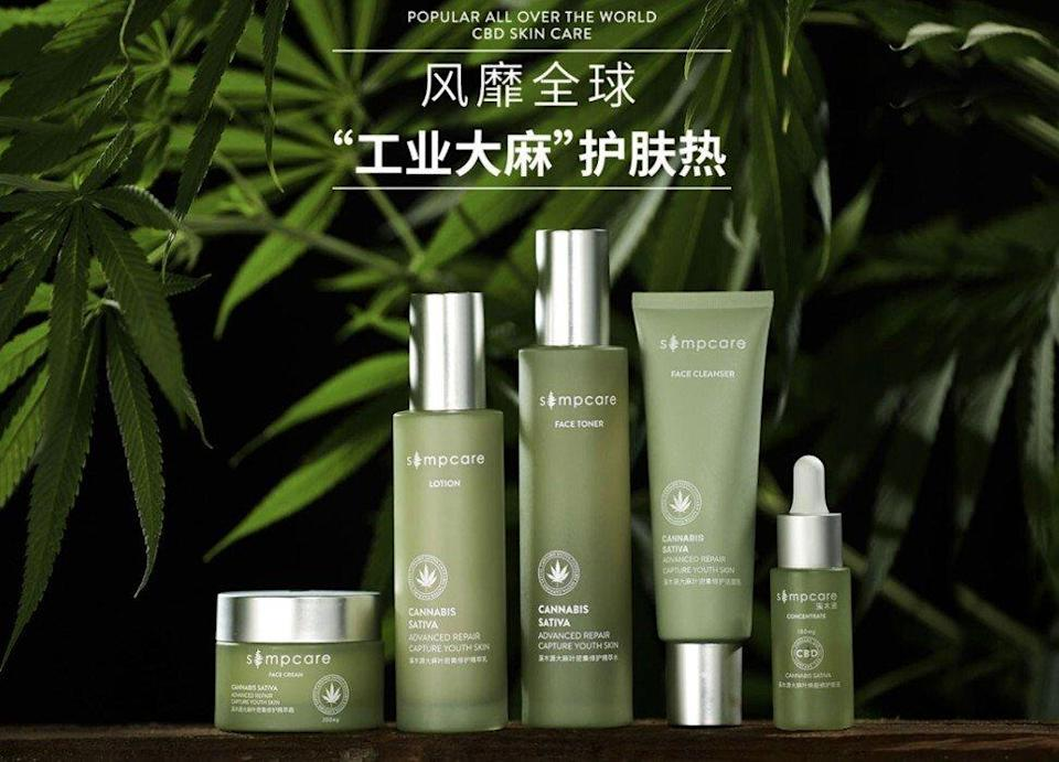 Xi Muyuan sells its cannabis leaf extract and other related products under its brand Simpcare and has an online story on Taobao. Photo: Simpcare