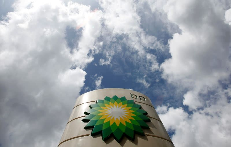 FILE PHOTO: A BP logo is seen at a petrol station in central London