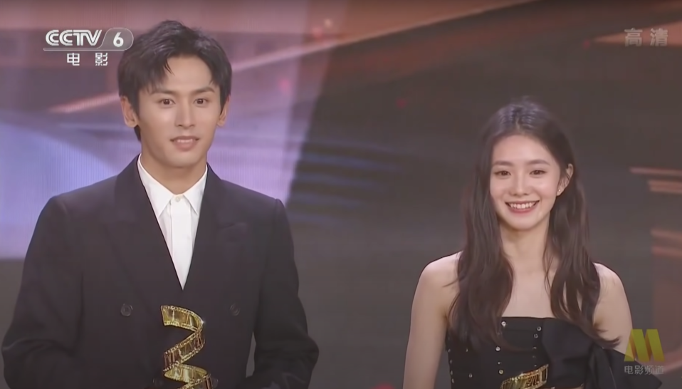 Word Of Honour star Zhang Zhehan and Cliff Walkers actress Liu Haocun were crowned the most watched actors of the year in the 2021 Weibo Movie Awards Ceremony on Saturday (12 June 2021)