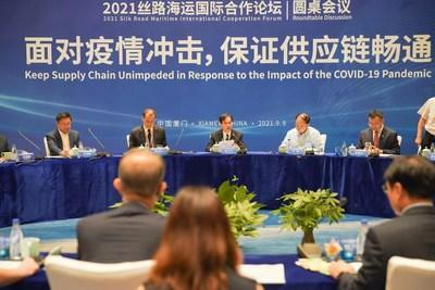 The photo taken on September 9 shows the panel discussion at the 2021 Silk Road International Maritime Cooperation Forum held in Xiamen, southeast China's Fujian Province.