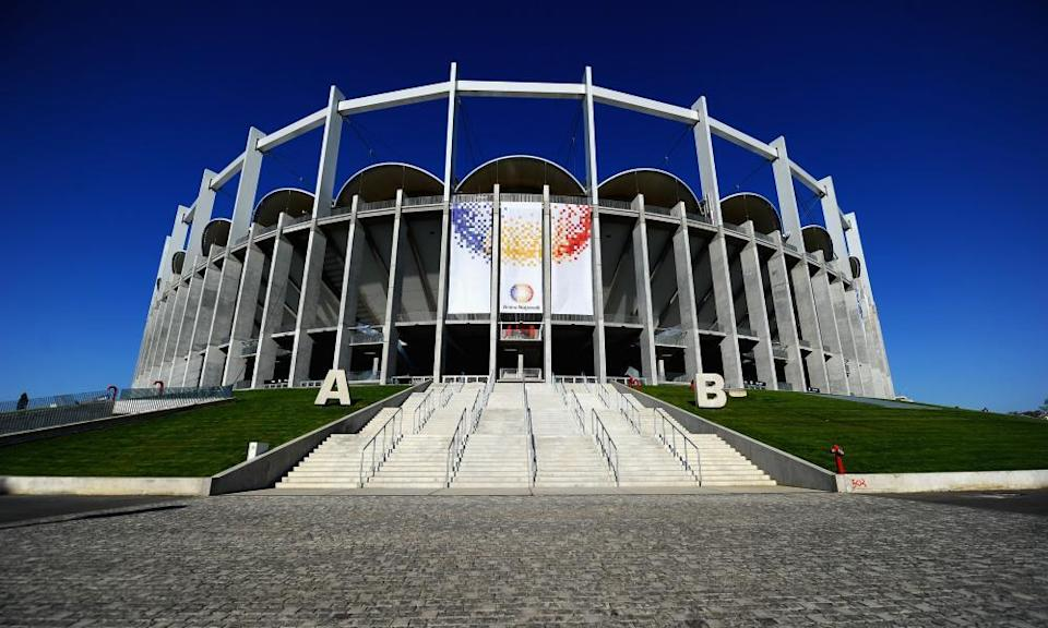 The exterior of the National Arena stadium.